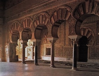 Photo 18. The Hall of Abd Al-Rahman III at Medina Azahara (Medinat Al-Zahra).