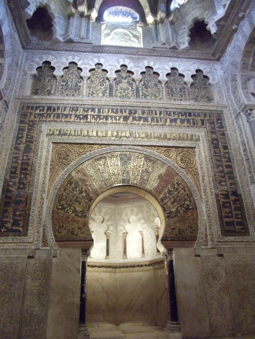 Photo 5. The mihrab