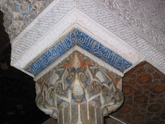 Photo 3. Tile work and geometric designs in the Alhambra.